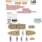 Imperial Chinese Beiyang FleetÒChing YuenÓ
