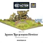 Bolt Action: Japanese Type 91 105mm Howitzer