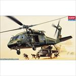 UH-60L Black Hawk (1:35)