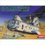 CH-46E Bull Frog