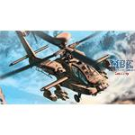 US Army AH-64D Block II