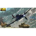 IL-2M & Panther D- Limited Edition