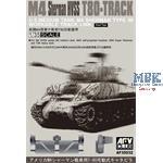 Sherman HVSS T-80 Kette