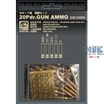 20lb. Gun Ammunition