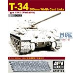 T-34 500mm Width Cast Links Type 1942 (Workable)