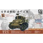 ROC (Taiwan) army M5A1 Stuart Light tank