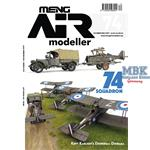AIR-Modeller #74