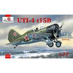 UTI-4 t15B