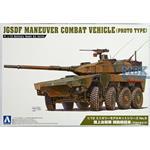 JGSDF Maneuver Combat Vehicle (MCV Proto Type)