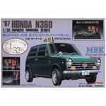 Honda N360 Diorama