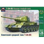 T-34-85 Russian medium tank