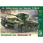 British inf. tank