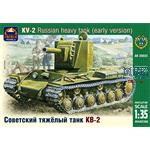 Russian heavy tank KV-2 (early version)