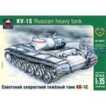 Russian heavy tank KV-1S