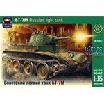 Russian light tank BT-7M