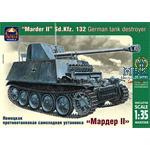 Marder II Sd. Kfz. 132 Ger self-prop gun