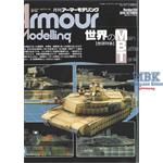 Armour Modelling Oktober 2016  No 204