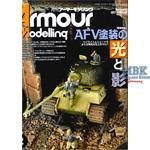 Armour Modelling Vol. 208  02/2017