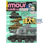 Armour Modelling March 2016  No 197