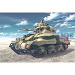 Britisch Sherman II - El Alamein 1942