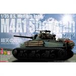 M4A1  Sherman with Accessories