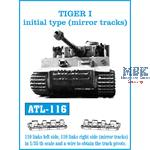 Tiger I initial type (mirror tracks)
