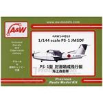 PS-1 JMSDF (Maritime Patrol) (A & W Models)