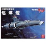 Earth Defense Forces Cruiser + Landing Ship
