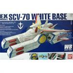 EX-31 SCV-70