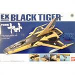 EX Series: Space Battleship Yamato -