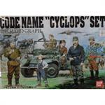 UCHG HG Cyclops Team Set