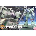 UCHG MS-06 Zaku MEGA SIZE MODEL