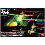 Space Battleship Yamato: Garmillas Ship Set 1:1000