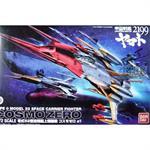SBS Yamato: Kodais Cosmo Zero Alpha 1