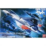SBS Yamato: Cosmo Falcon Kato