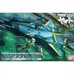 SBS Yamato: Cosmo Falcon Shinohara