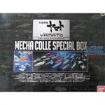 SBS Yamato Mecha Collection Special Box