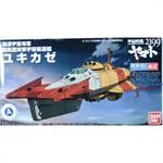 Mecha Space Battleship Yamato: Yukikaze