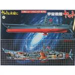 Space Battleship Yamato - mechanical version