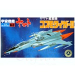 Earth Defense Forces (TDF) Cosmo Tiger II No.02