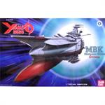 Space Battle Ship Yamato 2520  1:1500