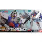 UCHG Gundam AGE-1 MEGA SIZE MODEL