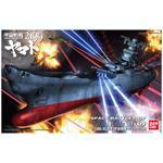 Space Battleship Yamato 2199 1:1000
