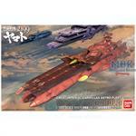 Gelvades Class Astro Carrier Darold 1:1000