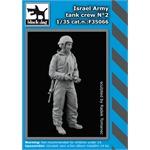 Israel army tank crew N°2
