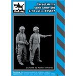 Israel army tank crew set