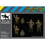 Israeli modern tank crew