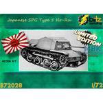 Japanese SPG Type 5 Ho-Ru