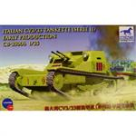 Italian CV L3/33 Tankette early