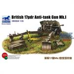 British 17-pounder Anti-tank Gun MK.I